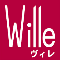 20131115Willeロゴ ヴィレ入り (2) [更新済み]